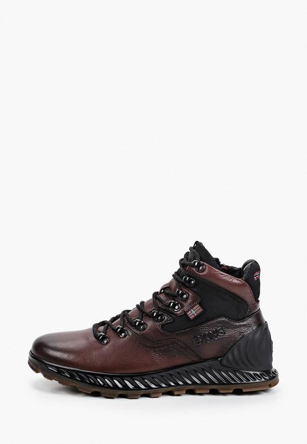 Ботинки B2B Black to Black RTLAAP117001R440