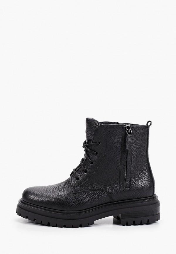 Ботинки Vittorio Bravo RTLAAP119601R380