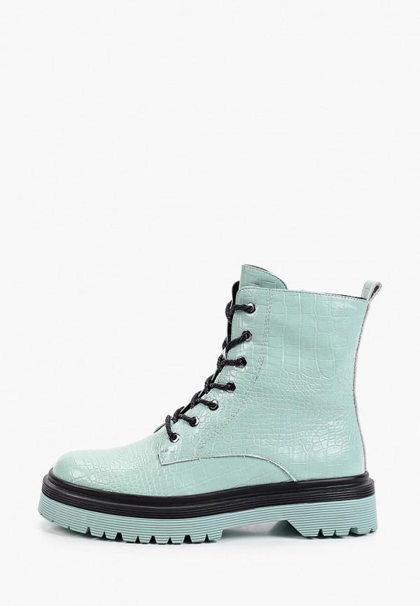 женские высокие ботинки covani, бирюзовые