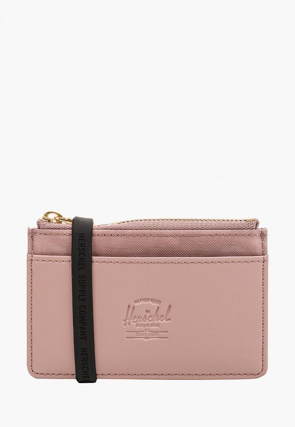 женский кошелёк herschel supply co, розовый