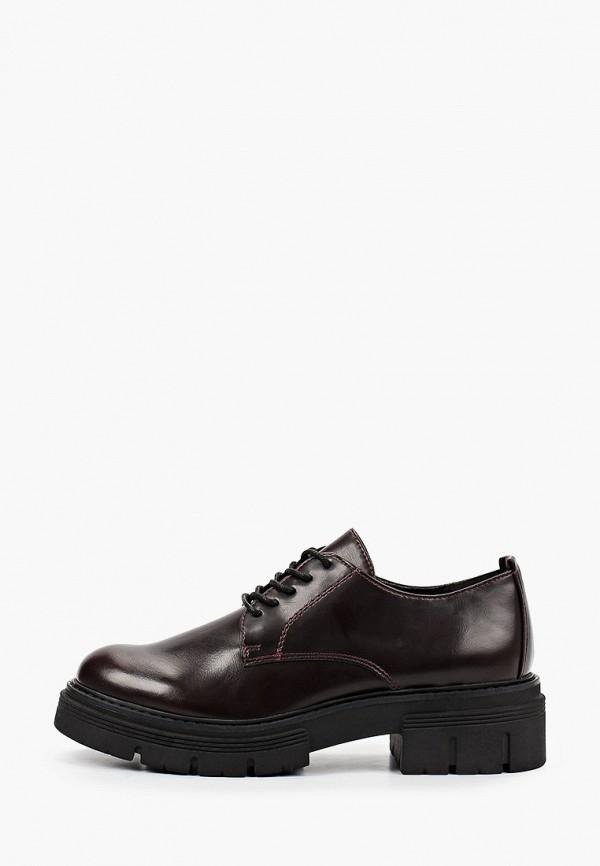 женские ботинки-оксфорды marco tozzi, бордовые