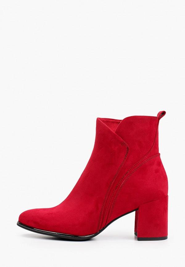 женские высокие ботильоны marco tozzi, красные