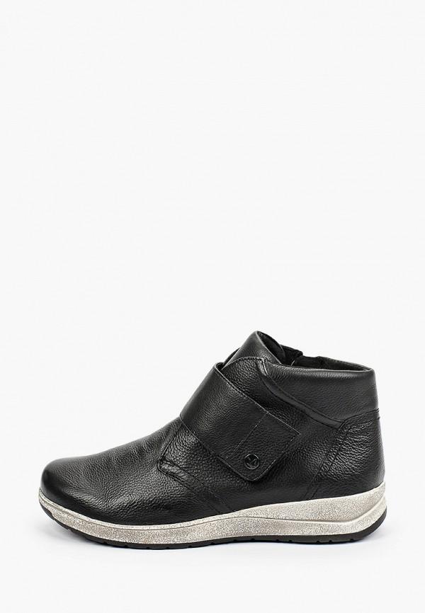 Ботинки Caprice 9-9-25325-27 фото