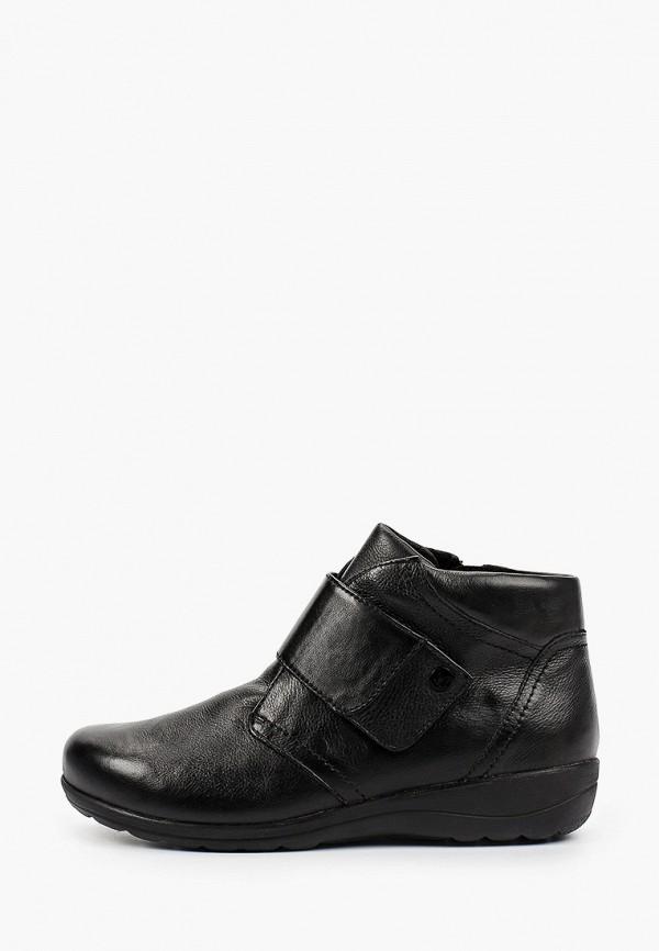 Ботинки Caprice 9-9-26457-27 фото