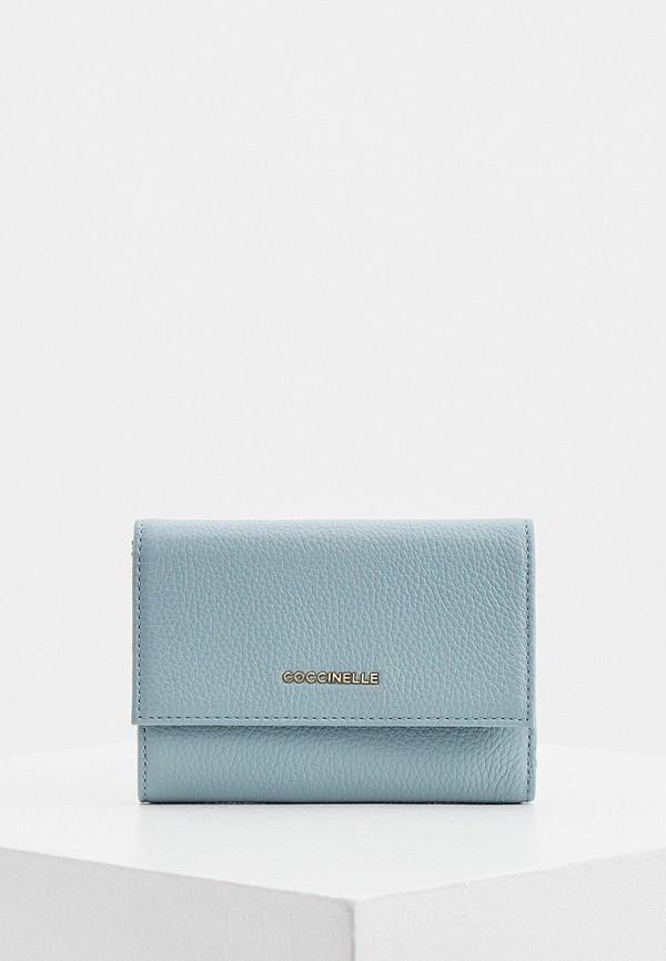 женский кошелёк coccinelle, голубой