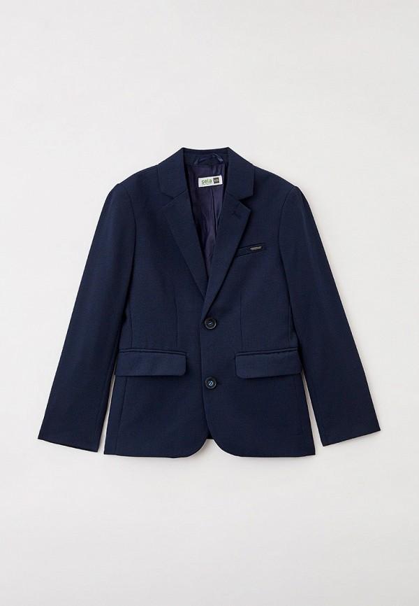 пиджак sela для мальчика, синий