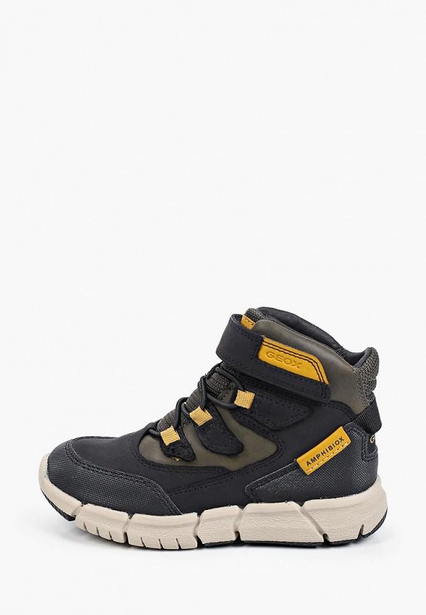 ботинки geox для мальчика, разноцветные