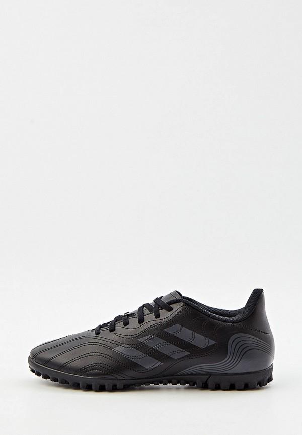 Шиповки Adidas RTLAAP797001B085