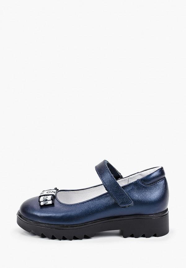 туфли котофей для девочки, синие