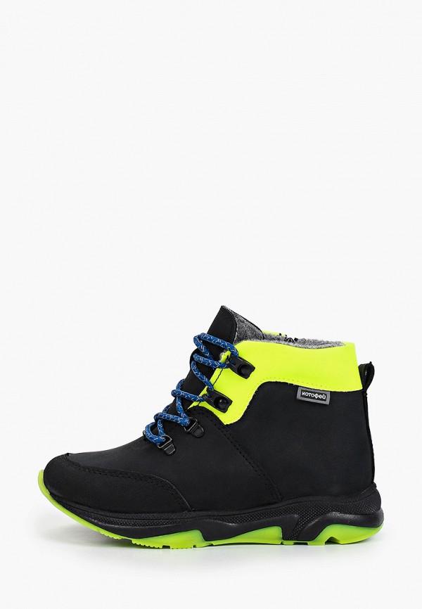 Ботинки Котофей 552229-31 фото