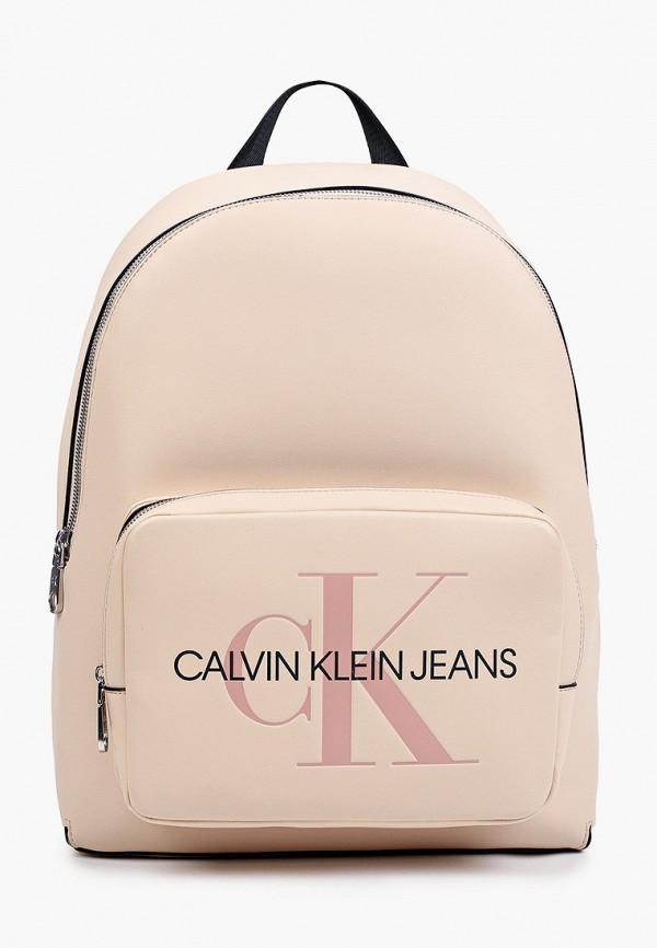 женский рюкзак calvin klein, бежевый