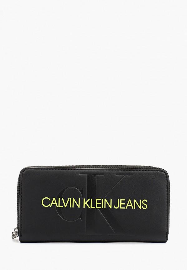 Кошелек Calvin Klein RTLAAP849201NS00