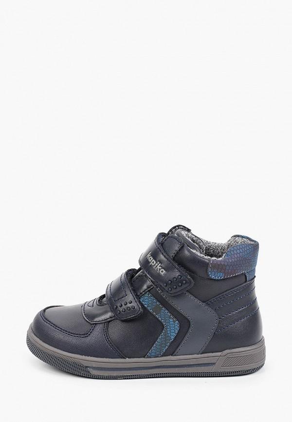 Ботинки Kapika 52413ук-2 фото