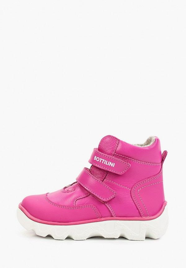 ботинки bottilini для девочки, розовые