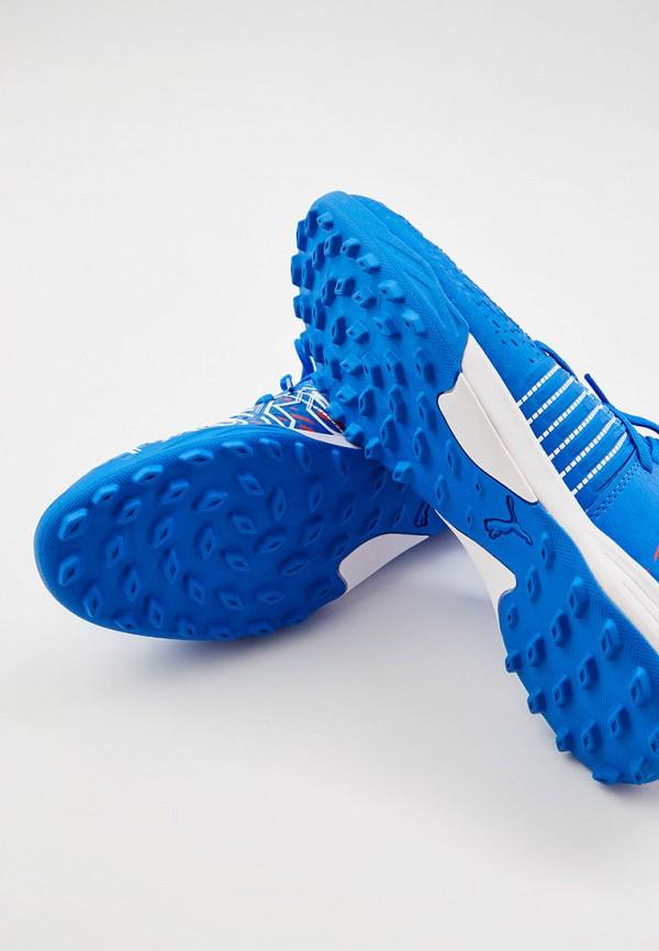 Шиповки PUMA синий 106490 RTLAAP901901