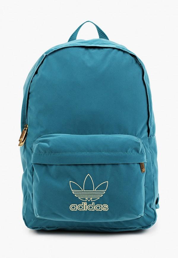 женский рюкзак adidas, бирюзовый