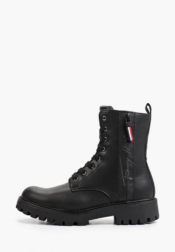 Ботинки Tommy Hilfiger черного цвета