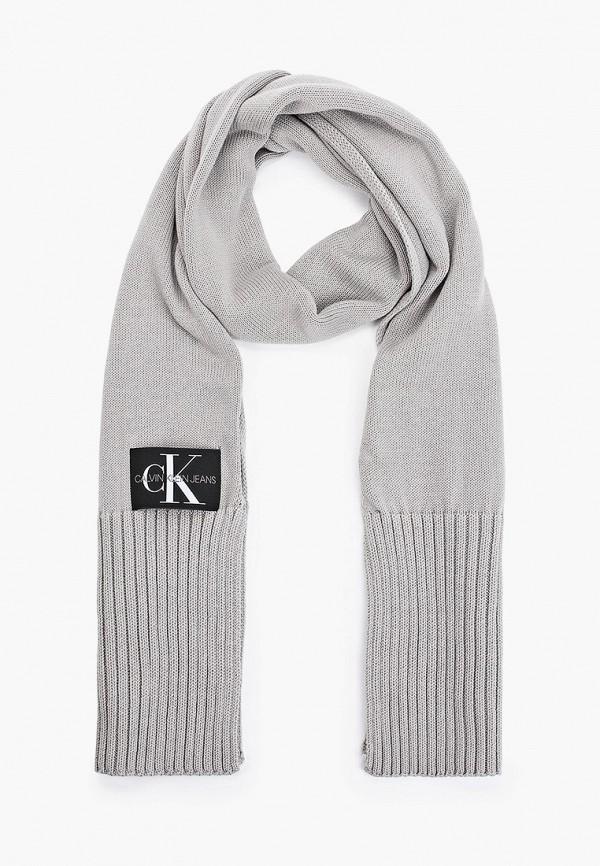 мужской шарф calvin klein, серый