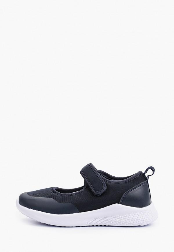 туфли kenka для девочки, синие