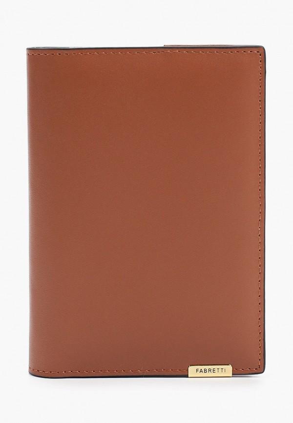 Обложка для документов Fabretti коричневого цвета