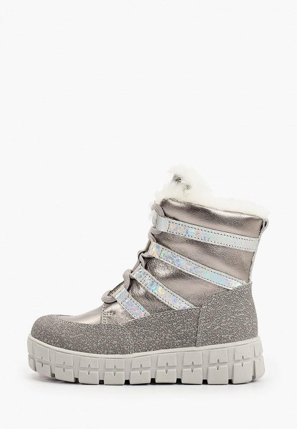 ботинки лель для девочки, серые