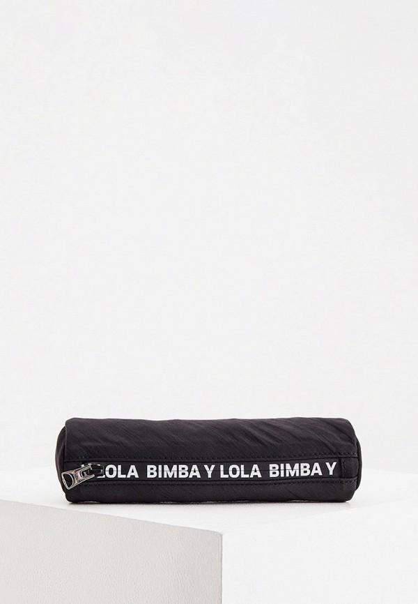 женская косметичка bimba y lola, черная