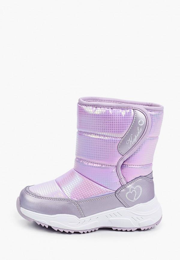 дутики kapika для девочки, фиолетовые