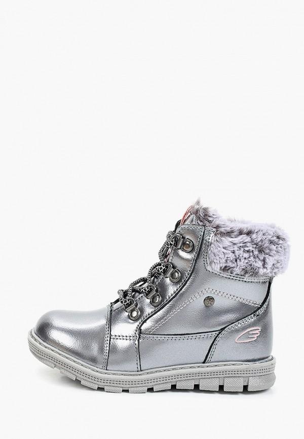 ботинки kakadu для девочки, серебряные
