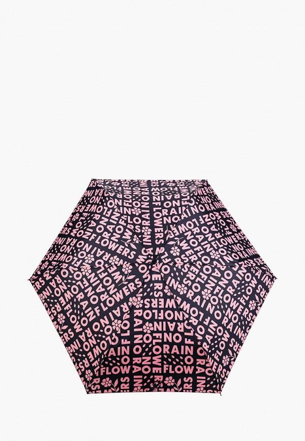 женский складные зонт marks & spencer, разноцветный