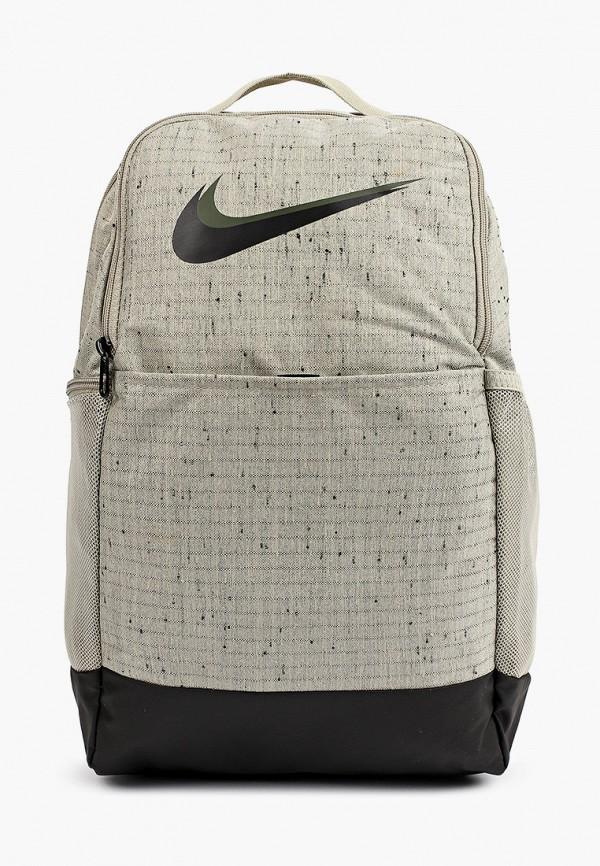 женский рюкзак nike, бежевый