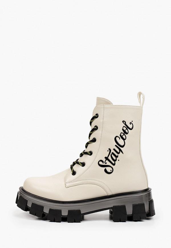 ботинки kapika для девочки, бежевые