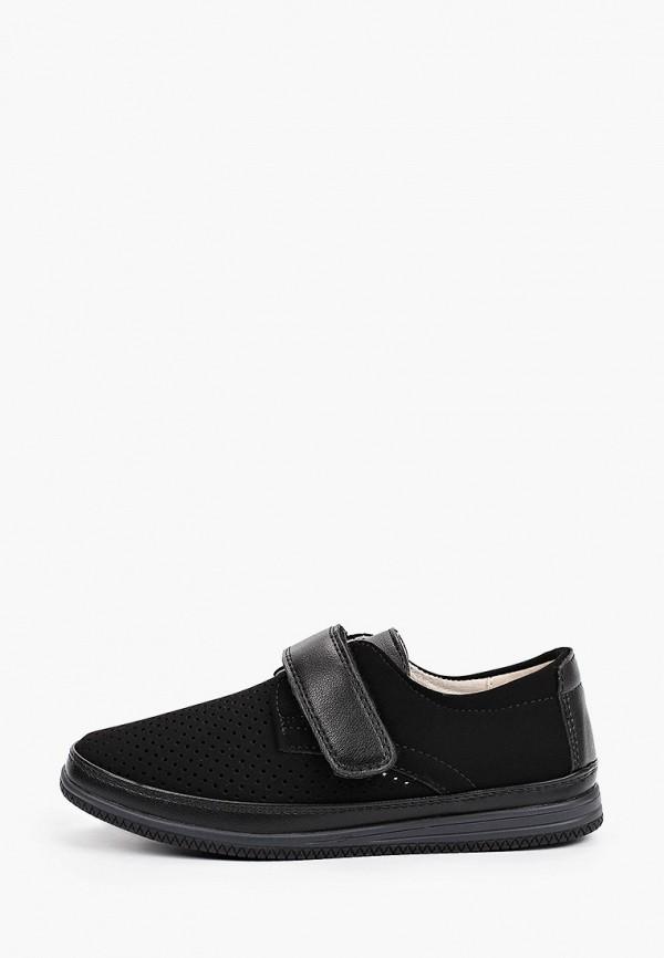 туфли antilopa для мальчика, черные