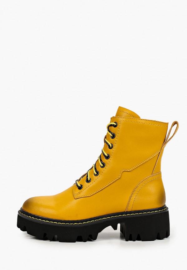 Ботинки Тофа желтого цвета