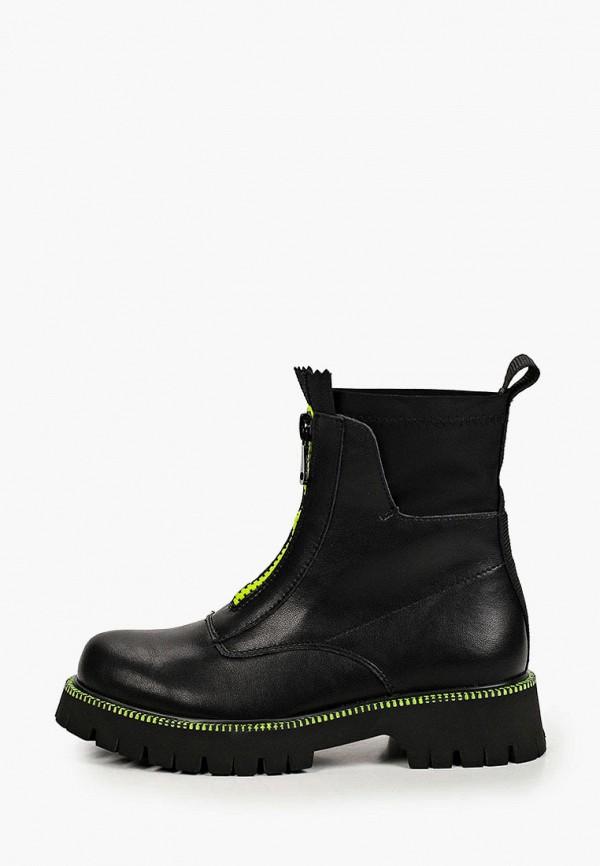 Ботинки Тофа зеленого цвета