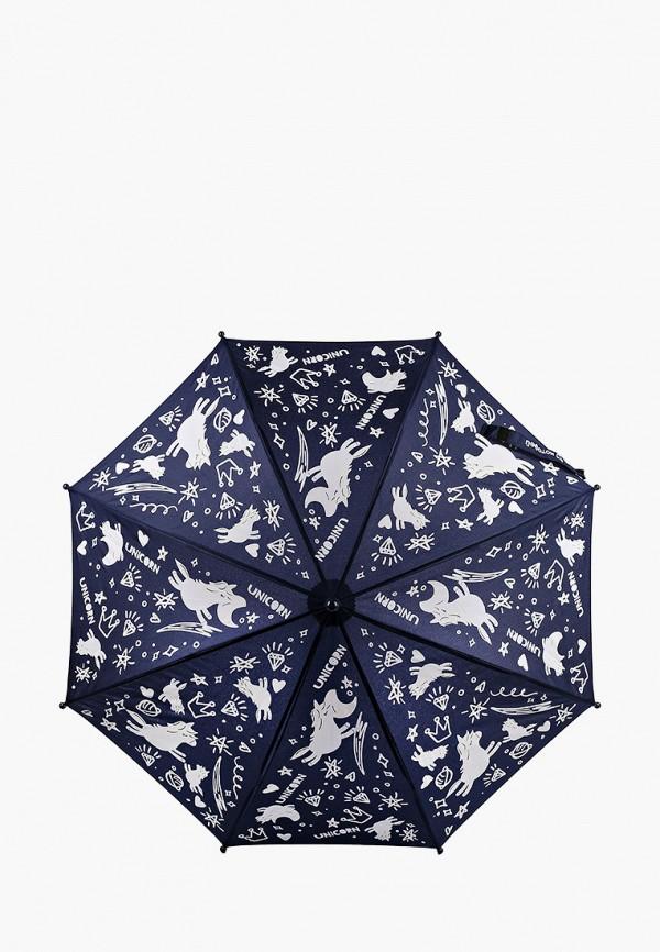 складные зонт котофей для девочки, синий