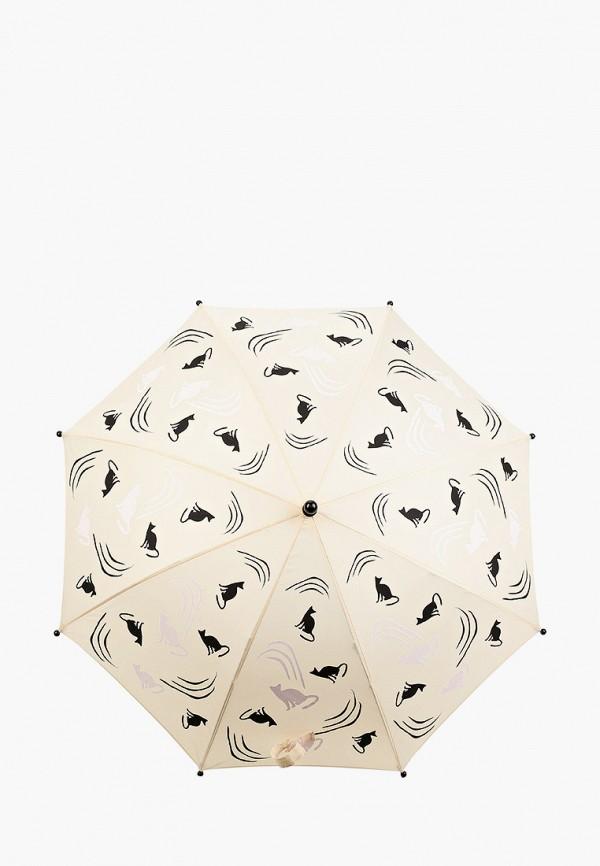 складные зонт котофей для девочки, бежевый