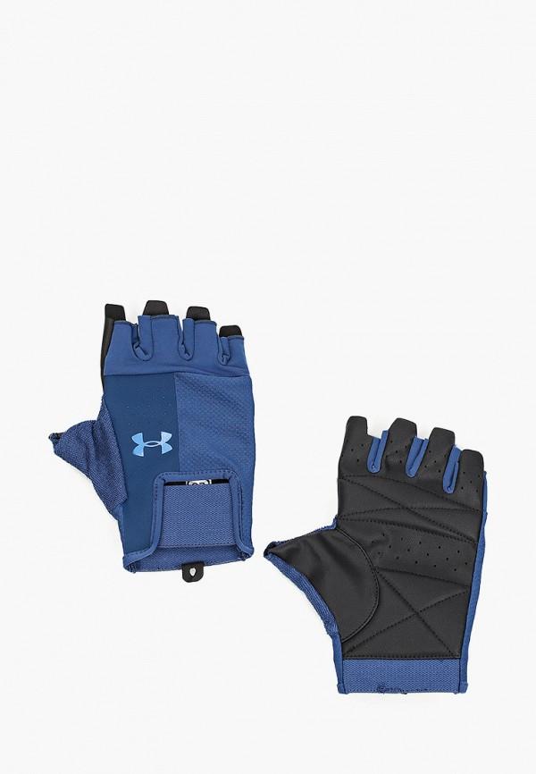 мужские перчатки under armour, синие