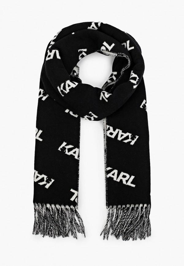 женский шарф karl lagerfeld, разноцветный