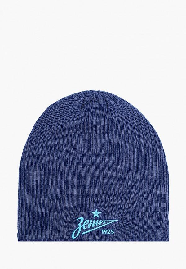 шапка atributika & club малыши, синяя