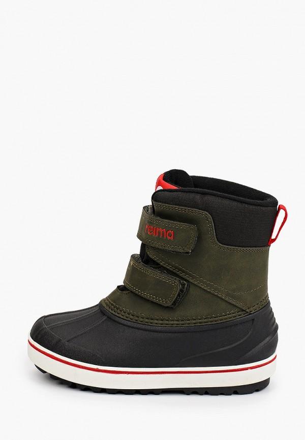 ботинки reima малыши, хаки