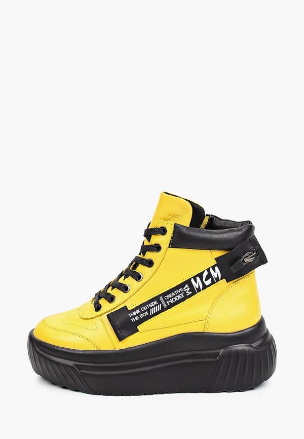женские высокие ботинки mcm, желтые