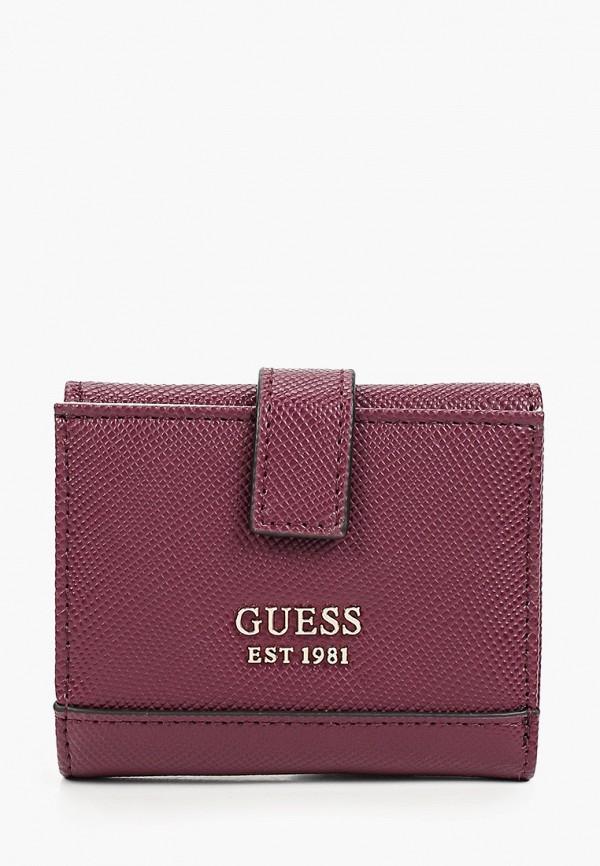 женский кошелёк guess, фиолетовый