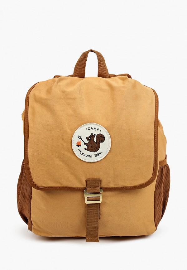 рюкзак mini rodini малыши, бежевый