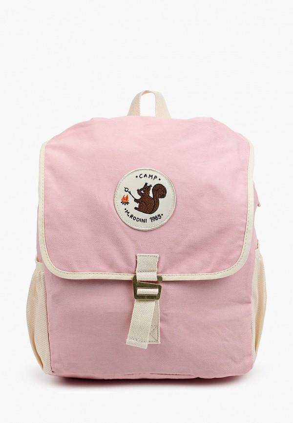 рюкзак mini rodini малыши, розовый