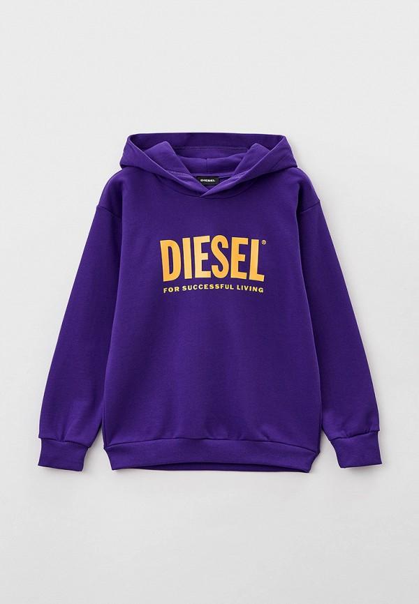 худи diesel малыши, фиолетовые