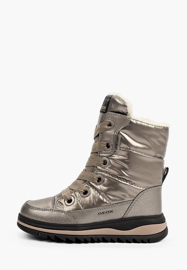 ботинки geox для девочки, золотые