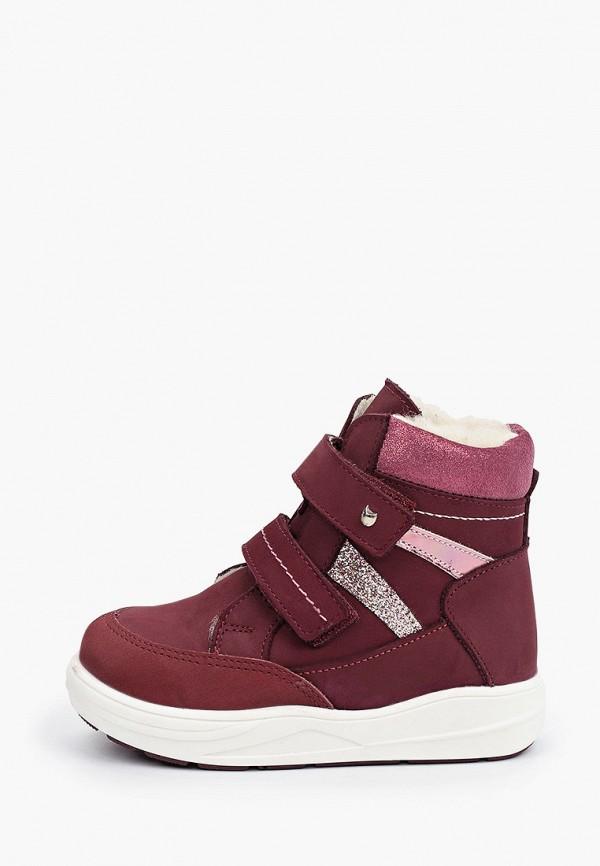 ботинки котофей для девочки, бордовые