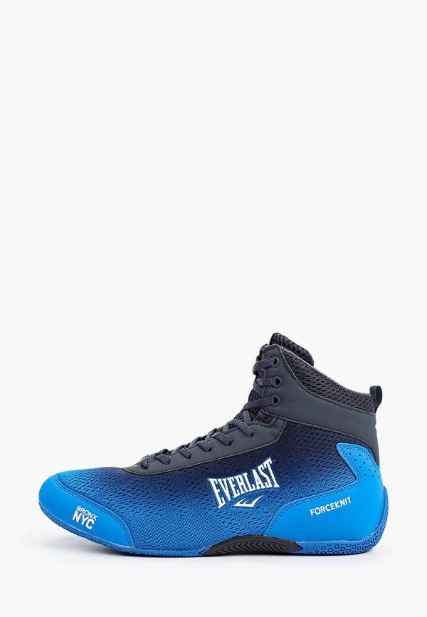 Боксерки Everlast синего цвета