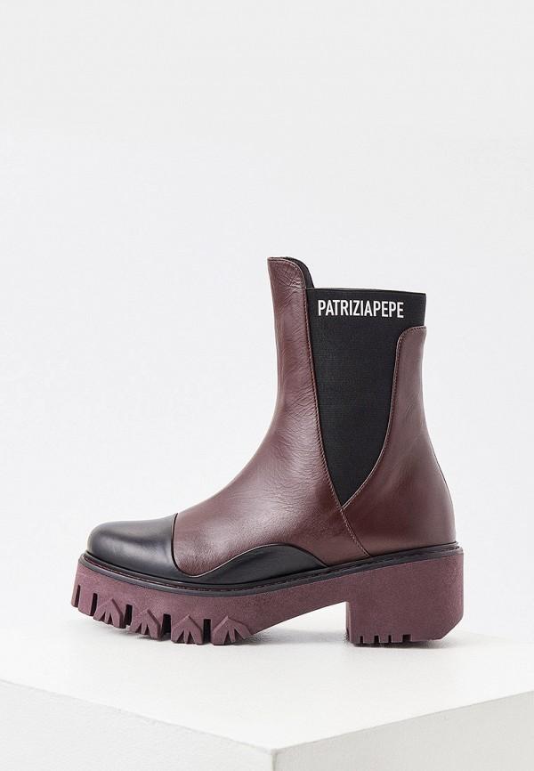 женские ботинки-челси patrizia pepe, бордовые