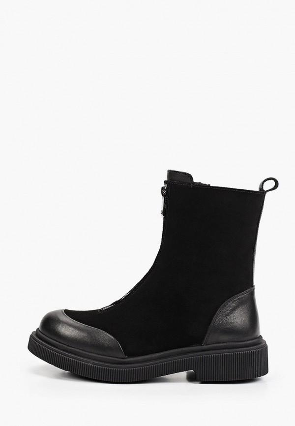 женские высокие ботинки d.moro, черные